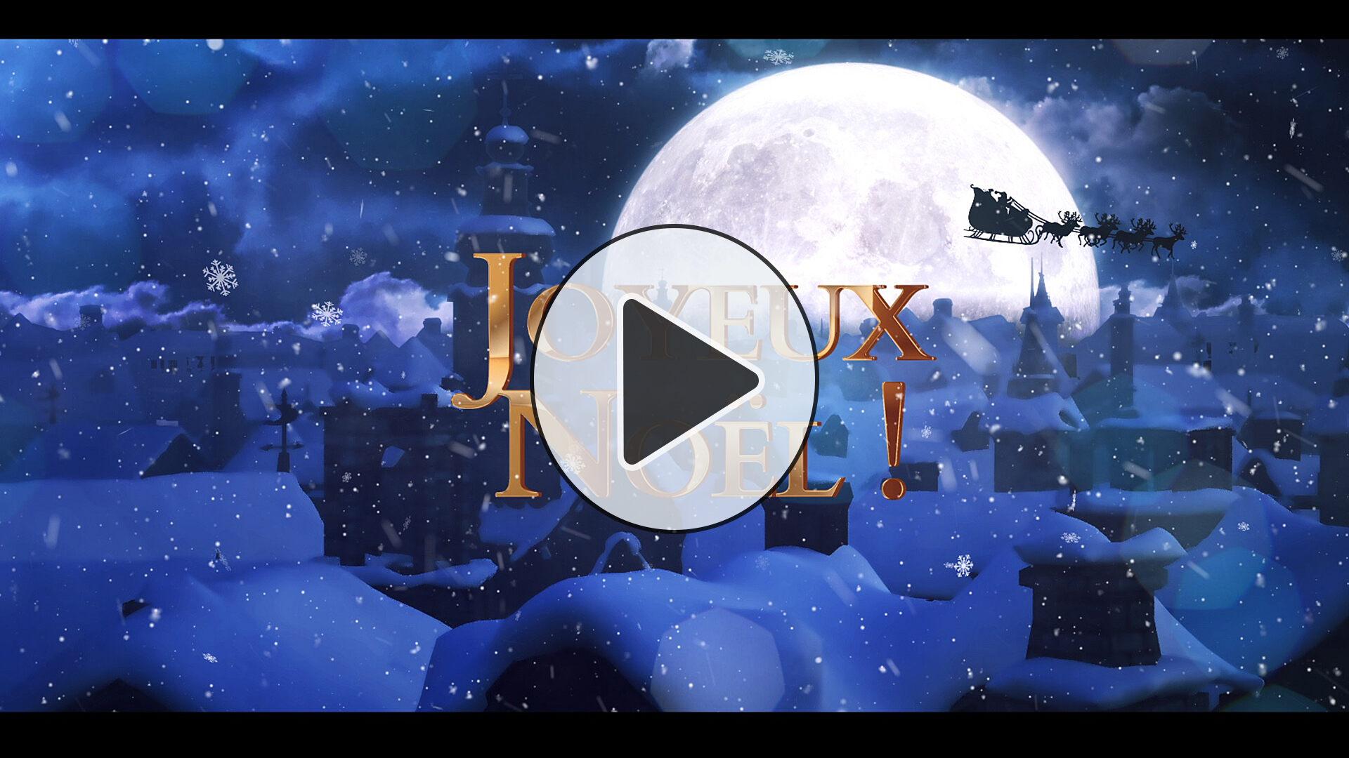 Carte De Noel Gratuite Joliecarte Com