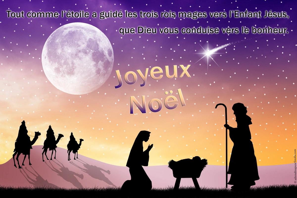 Cartes virtuelles noel religieuse   Joliecarte