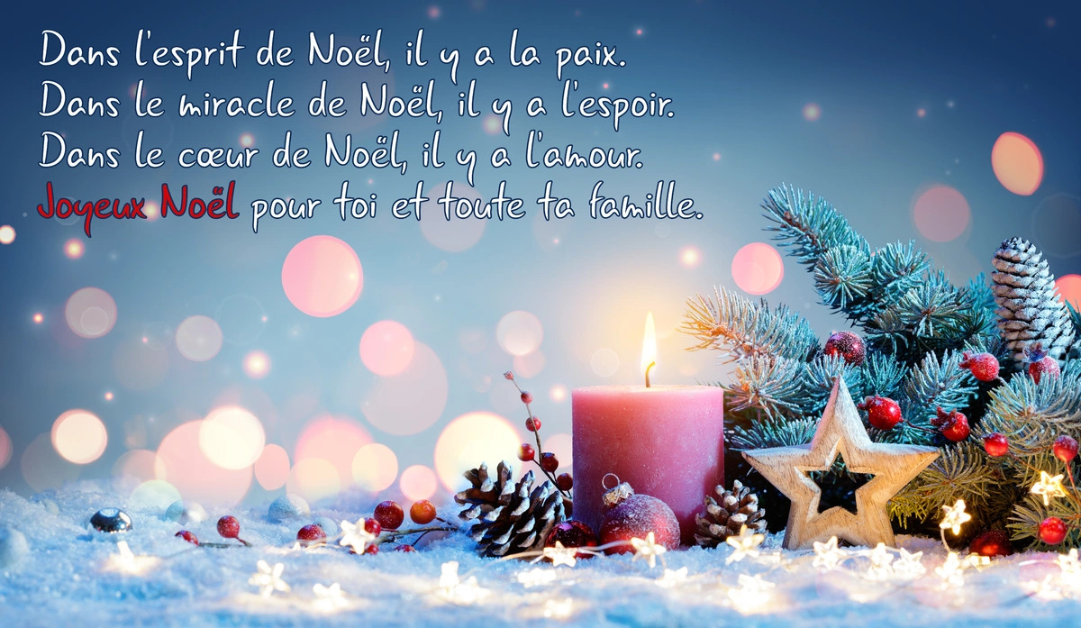 Cartes virtuelles de noel