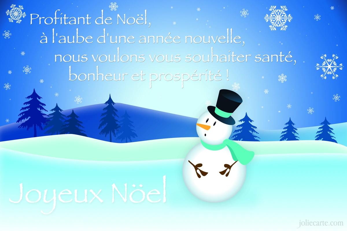 С новым годом на французском открытки, главному бухгалтеру