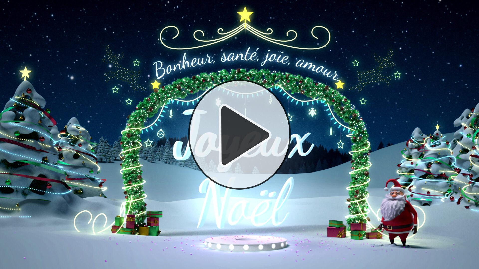 Carte Joyeux Noel A Envoyer Par Mail.Carte Virtuelle Texte Joyeux Noel Gratuite